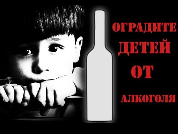 С 20 февраля по 1 марта в Республике Беларусь проводится Единый день безопасности. ПОДРОСТКОВЫЙ АЛКОГОЛИЗМ